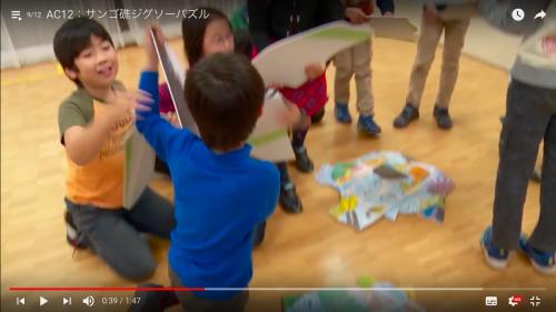 2.床にバラバラにしたジグソーパズルを置きます。このとき事前に1ピース抜いて、参加者に分からないように隠しておきます。
